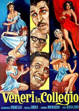 Veneri in collegio (1965), locandina