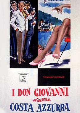 I Don Giovanni della Costa Azzurra, locandina