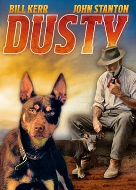 Dusty, locandina