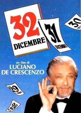 32 dicembre, locandina